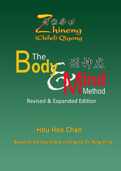 Zhineng Qigong: Body & Mind - Level 2